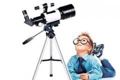 Мастер класс по телескопам