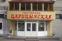 Царицинская - автобусный тур в Волгоград из Рязани