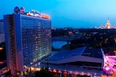 Korston Club Hotel (Казань)